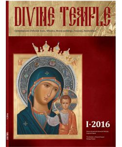 Divine Temple 2016 first edition, inglese, pg. 89