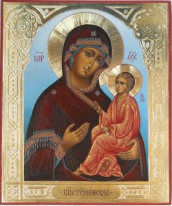 Mother of God Odighitria 25x30 cm