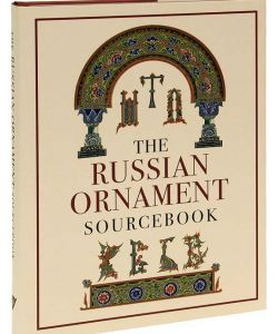 The Russian ornament Sourcebook, English, pg. 335